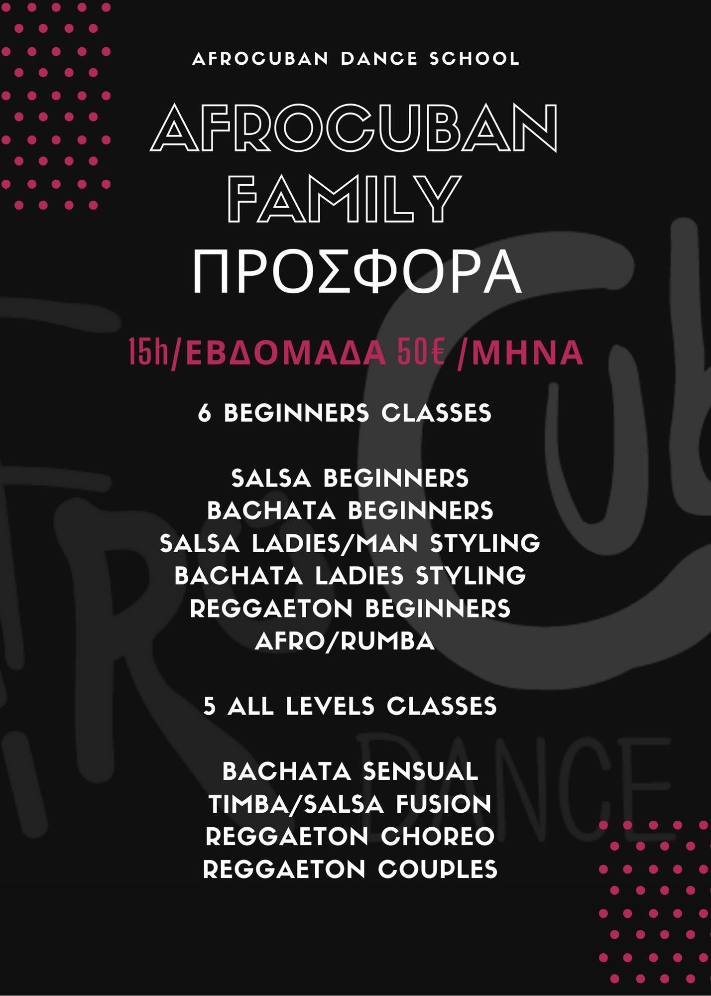 afrocuban family dance offer