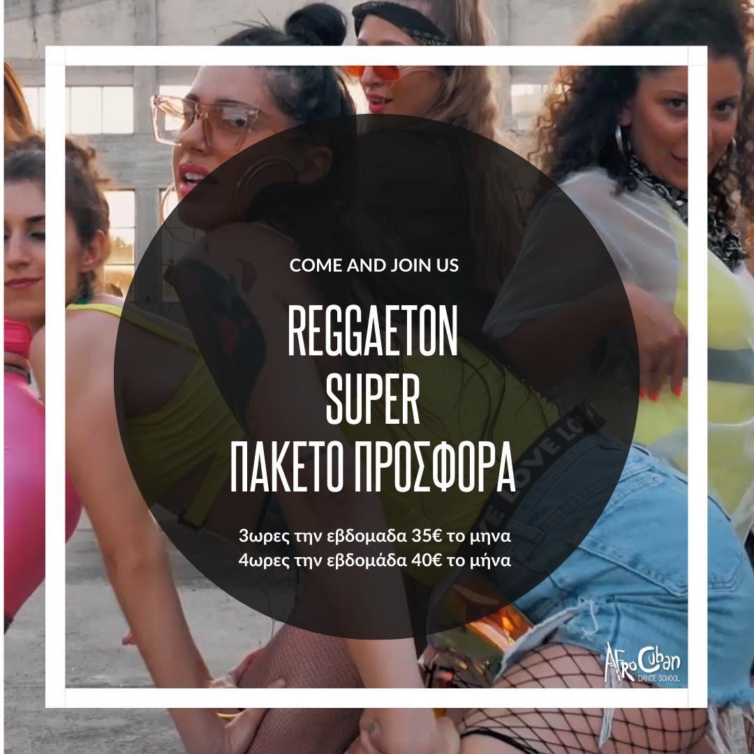 reggaeton super offer thessaloniki